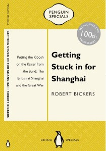 getting-stuck-in-for-china-cover
