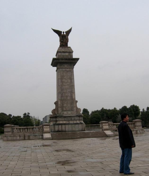 Shanghai War Memorial