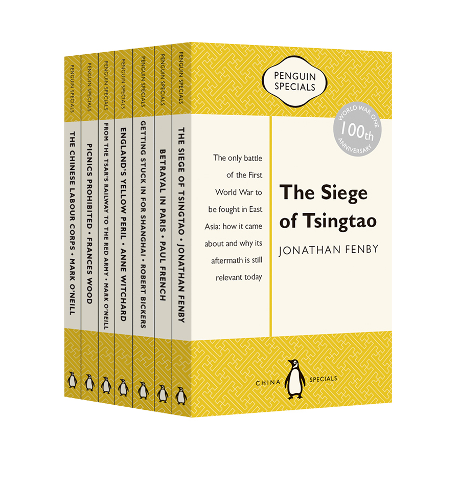 Penguin China WW1 boxset A number of contributors to the Penguin China  Specials series 'World War ...