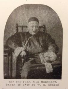 Gordon, WG photograph