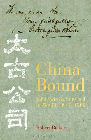 china bound CVR